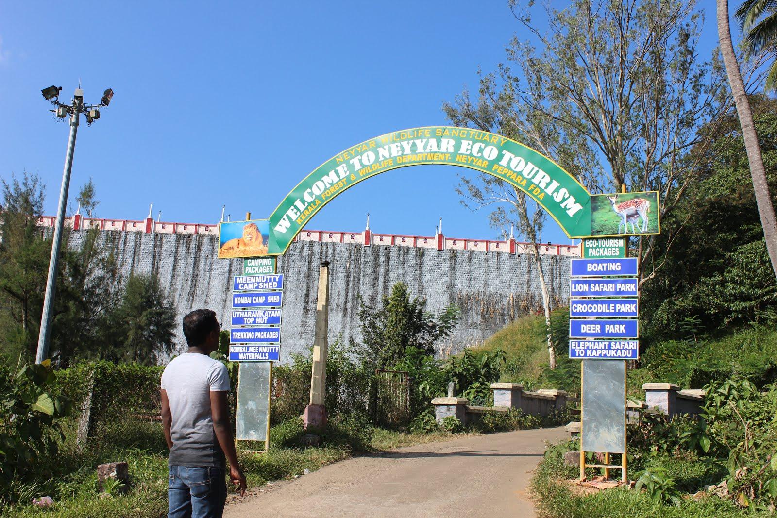 Neyyar eco tourism
