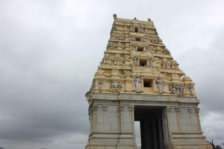 Biligiriranganatha Swamy Temple Gopura